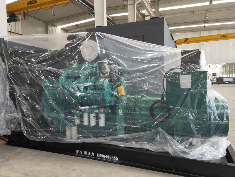 800千瓦重庆康明斯客户来厂验货成功,安排发货